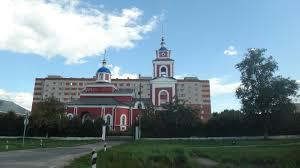 Belousovo
