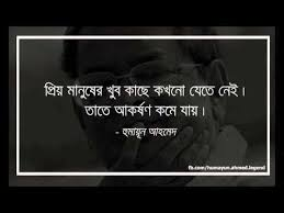 Bengali sayings in English Quotes proverbs and sayings via Relatably.com