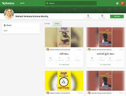 kahaniya strengthening regional language fiction start up desktop writer profile