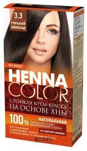 Крем для волос <b>Фитокосметик</b> Cтойкая крем-<b>краска для волос</b> ...