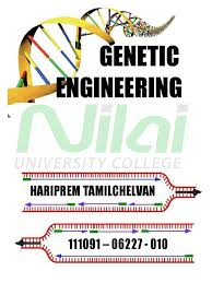 research paper on genetic engineering drureport web fc com genetic engineering essays and papers
