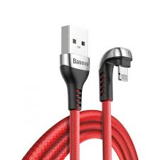 ROZETKA | USB кабель <b>Baseus Green U</b>-<b>shaped</b> Lightning Cable ...