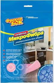 Купить <b>Салфетка</b> Фрекен БОК <b>Микрофибра универсальная</b> для ...