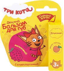 """<b>Бальзам для губ</b> детский Галант Косметик """"Три кота <b>Малиновый</b> ..."""