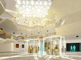<b>Islamic Art</b> Museum Of Iran
