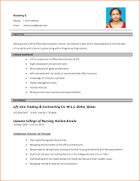 sample of biodata for job