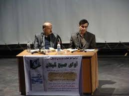 Image result for « عباس رسولی املشی »