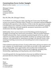 construction cover letters eager world construction cover letters 13 a part of under cover letter