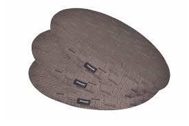 <b>Комплект сервировочных ковриков</b> Fissman 4 шт <b>45x30</b> см 0675 ...