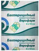 <b>Пластыри бактерицидные</b>/<b>Наборы</b> препараты