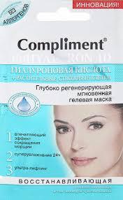 Compliment <b>Маска</b> bioHyaluron 4D глубоко <b>регенерирующая</b> ...
