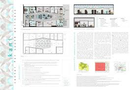 essay interior design zoedesign interior design proposal essay selected awards and recognition university of florida design interior design zoe8design