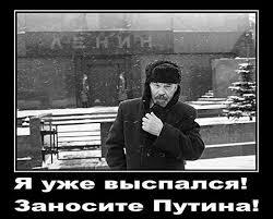 Вашингтон до 1 сентября выработает ответные меры на сокращение дипмиссии в России, - Госдеп США - Цензор.НЕТ 2933