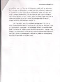 personal reflective essay   nat    s english websiteback to