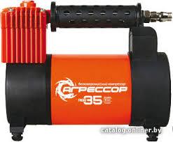 <b>Агрессор AGR 35L</b> автомобильный <b>компрессор</b> купить в Минске