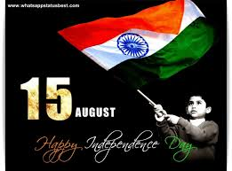 best ideas about independence day independence day images for whatsapp 15 independence