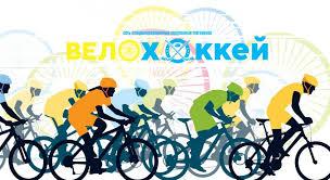 <b>Рога</b> на руль <b>V</b>-<b>BE1</b>-<b>N</b> - Сеть спортивных магазинов «ВелоХоккей ...