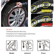 Youwinme <b>1pcs Universal</b> Waterproof Car <b>Motorcycle</b> Auto Wheel ...
