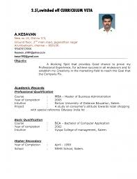 interpersonal skills resume resume templates interpersonal communication skills resume