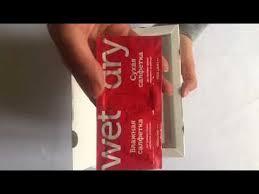 <b>Плёнка</b> для Huawei Honor 7A Red Line <b>гибридная</b> телефон с ...
