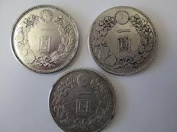 「1円銀貨」の画像検索結果