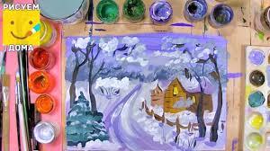 Как нарисовать <b>зимний</b> пейзаж с домиками - уроки рисования ...
