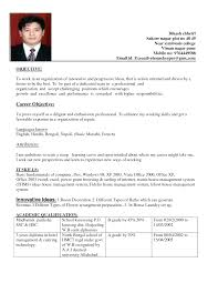 housekeeping supervisor resume template com housekeeper sample housekeeping resume qhyvomte