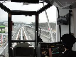 「愛知高速交通東部丘陵線」の画像検索結果