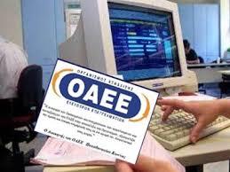 Αποτέλεσμα εικόνας για OAEE