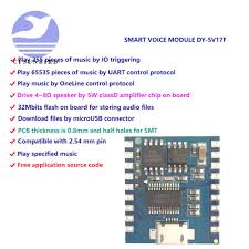 MP3 Player Control Voice Module <b>Serial Port Control Voice</b> Module ...