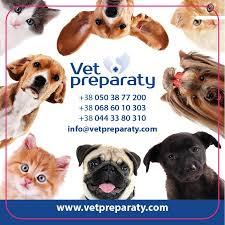 VetPreparaty - Home | Facebook