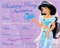 best images about party invitation disney 17 best images about party invitation disney parties princess coloring pages and baby shower invitations
