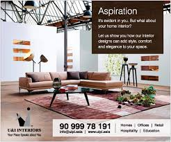 page rioconn ahmedabad s premium advertising agency aspiration