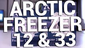 Обзор <b>Arctic Freezer 12</b> и Arctic Freezer 33 - YouTube