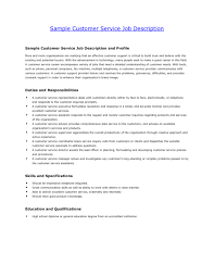 customer service resume job description resume examples  customer service resume job description
