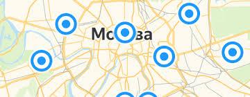 «<b>Ножи Atmosphere</b>» — Товары для дома — купить на Яндекс ...