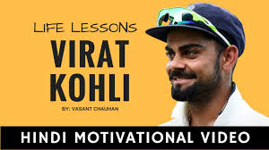 interview questions and answers tips in hindi vasant chauhan virat kohli motivational inspirational video in hindi