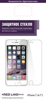 Купить <b>Защитное стекло Red</b> Line для Apple iPhone 7 0.3mm по ...