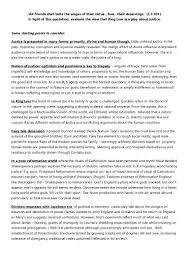 example essay plan justice