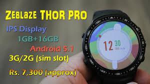 <b>Zeblaze THOR PRO</b> review - Android 5.1 powered, <b>3G</b> smartwatch ...