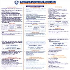 s forms information articles application comprehensive notice board jpg