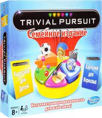 Hasbro Games <b>Настольная игра</b> Тривиал Персьют Trivial Pursuit ...