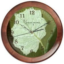 """Часы для офиса c популярными принтами """"Природа"""" - <b>Printio</b>"""