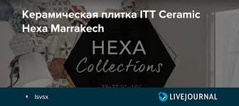 <b>Керамическая плитка ITT Ceramic</b> Hexa Marrakech: lsvsx ...