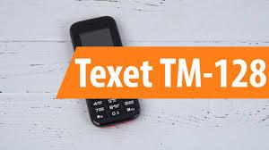 Распаковка <b>Texet ТМ</b>-<b>128</b> / Unboxing <b>Texet ТМ</b>-<b>128</b>