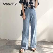 <b>JUJULAND</b> Vintage high waist jeans <b>woman 2019</b> blue mom ...