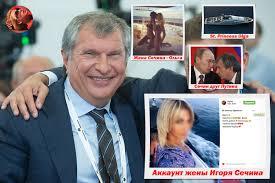 Картинки по запросу яхта принцесса ольга роснефть