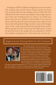 the step essay writing process english essay writing skills for the 5 step essay writing process english essay writing skills for esl students academic writing skills volume 3 mr stephen e dew 9781499205473