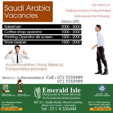 foreign vacancies in saudi arabia jobs vacancies in sri lanka top best job site in sri lanka cv lk