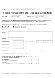 application for employment as a receptionist f f info 2017
